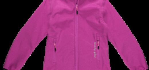 otroška smučarska bunda