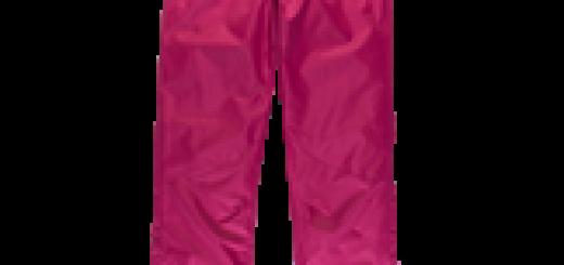 smučarske hlače otroške
