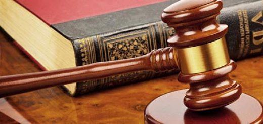 Zakon o dedovanju