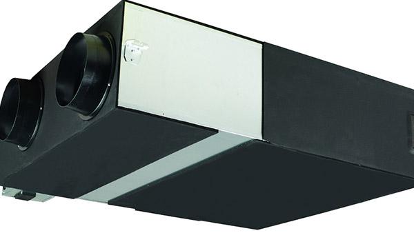Centralni prezračevalni sistem z rekuperacijo zraka