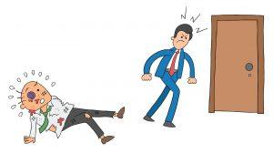 odpravnina iz poslovnih razlogov